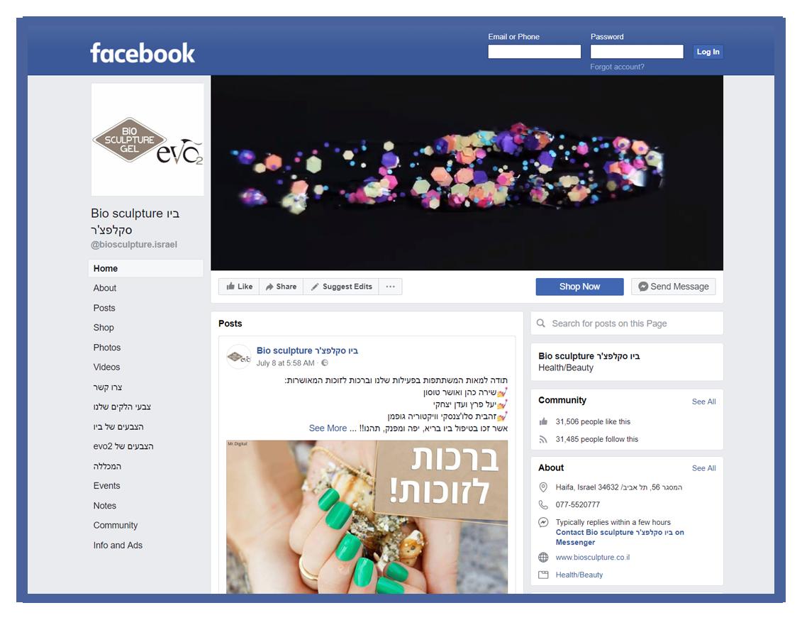 פתיחת עמוד פייסבוק עסקי